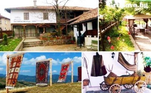 Наем на Самостоятелна Къща за до 20 Човека, Хотел - Механа Гостоприемница, <em>Чипровци</em>