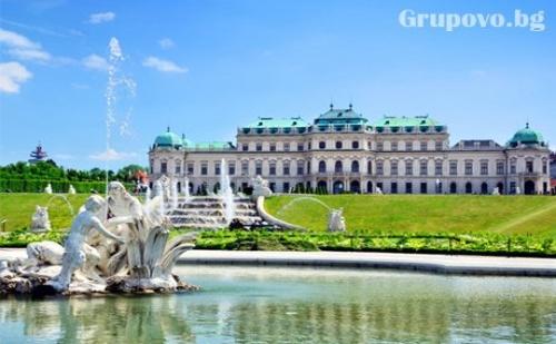 Красотата на Бавария - Баварски Замъци и Островът на Цветята + Любляна, Залцбург, Нойшванщайн, Линдерхоф, Констанц, Мюнхен, <em>Загреб</em>. Транспорт + 5 Нощувки със Закуски