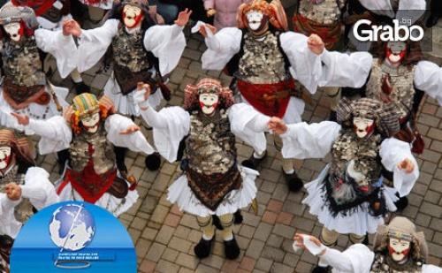 Посети <em>Солун</em> и Карнавала в Науса през Февруари! Нощувка със Закуска и Вечеря, Плюс Транспорт