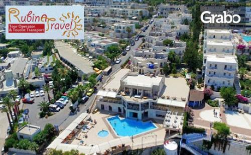 Ранни Записвания за Почивка в Бодрум! 7 Нощувки на База All Inclusive в Rosso Verde Hotel 4*