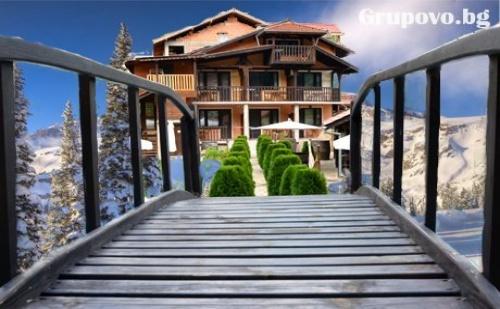 Коледа в Рибарица! 4 Нощувки със Закуски, Обеди и Вечери, Две Празнични в Хотел Къщата***