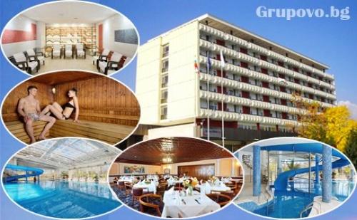 Уикенд в Хисаря с Минерален Басейн и Спа + Нощувка със Закуска и Вечеря в Спа Хотел Аугуста