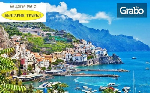 В Италия през 2018Г! Екскурзия до Венеция, Флоренция, Рим, Ватикана, Пиза и Верона със 7 Нощувки, Закуски и Транспорт