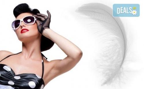 Кожа Като Коприна! E-Light Фотоепилация на Подмищници за Жени в Козметично Студио Beauty, кв. Лозенец!