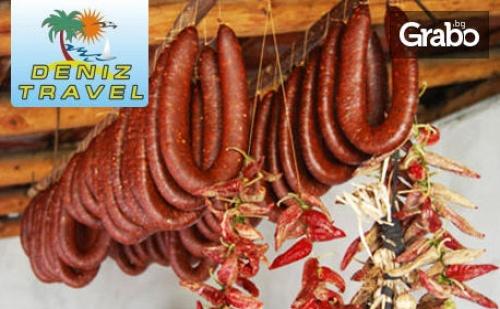 Еднодневна Екскурзия до Пирот на 27 Януари за Фестивала на Колбасицата