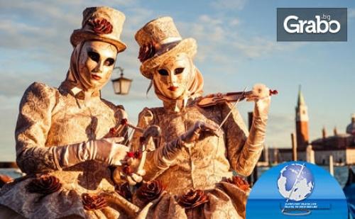 Почивка Край <em>Венеция</em> през Февруари! 2 Нощувки със Закуски, Плюс Възможност за Посещение на Карнавала