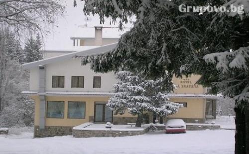 Зима в Троянския Балкан! Нощувка със Закуска, Обяд и Вечеря в Хотел Виа Траяна, Беклемето!