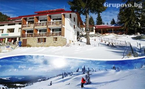 Ски и All Inclusive Light + Джакузи и Сауна в Хотел Елица, <em>Пампорово</em> през Цялата Зима.