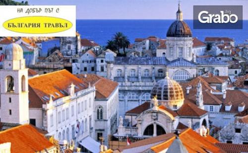 Ранни Записвания за Пролетна Екскурзия до Черна Гора и Хърватия! 4 Нощувки със Закуски и Вечери, Плюс Транспорт