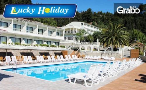 Ранни Записвания за Почивка на Остров <em>Корфу</em>! 7 Нощувки на База All Inclusive в Хотел Benitses Bay View 3*,