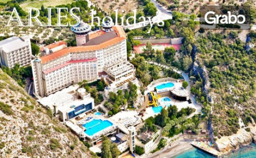 Ранни Записвания за Луксозна Почивка в Кушадасъ през Септември! 7 Нощувки на База All Inclusive в Alkoclar Adakule Hotel 5*