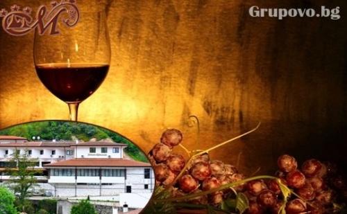 """""""Златен Грозд"""" – Фестивал на Мелнишкото Вино от 09.02. до 11.02! Две Нощувки със Закуски и Една Вечеря за Двама в Хотел <em>Мелник</em>"""