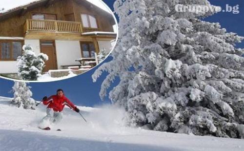 Ски Почивка от Януари до Март в <em>Разлог</em> в М. Предела! Нощувка, Закуска и Вечеря в Комплекс Шипоко на 2 Км. от Ски Писта Кулиното