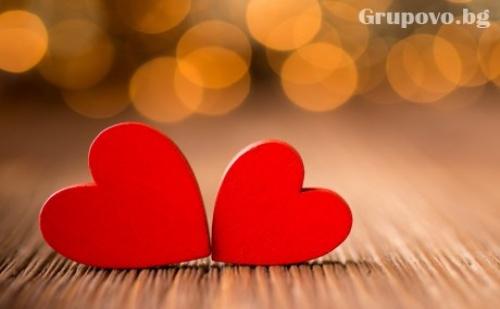 Свети Валентин в <em>Трявна</em>! Нощувка със Закуска и Празнична Вечеря за Двама от Хотел Зограф