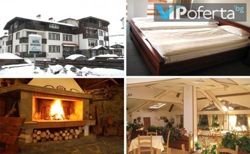 Еднодневен Пакет със Закуска и Вечеря в Двойна Стая или Апартамент в Хотел Мартин, Чепеларе