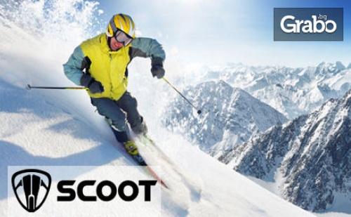 Експресно Ски или Сноуборд Обслужване - Двустранно Заточване на Кантове и Полагане на Вакса Holа, от Scoot