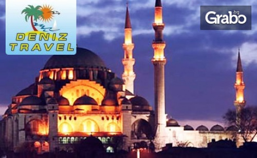 Екскурзия до <em>Истанбул</em>! 2 Нощувки със Закуски, Плюс Транспорт