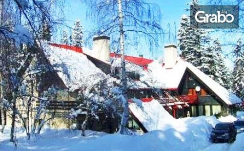 Ски и Spa Релакс в Боровец! Нощувка със Закуска и Вечеря
