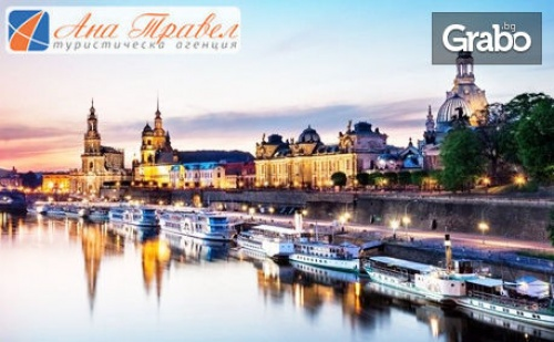 За 3 Март в Сърбия! Екскурзия до Белград и <em>Ниш</em> с 2 Нощувки със Закуски и Транспорт