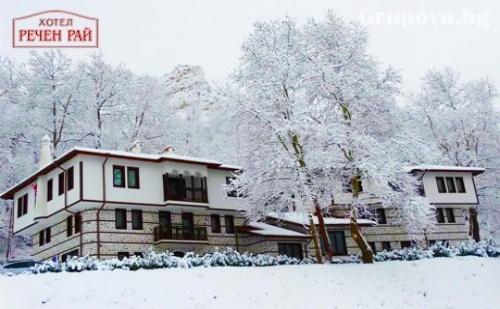 Зима в <em>Мелник</em>! Две Нощувки със Закуски + Празнична Вечеря от Хотел Речен Рай