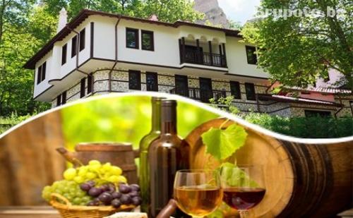 Празник на Виното в <em>Мелник</em>! Две Нощувки със Закуски + Празнична Вечеря за Двама с Жива Музика от Хотел Речен Рай