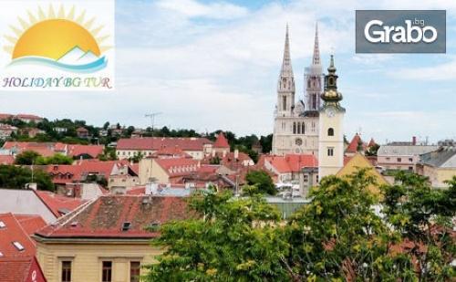 Екскурзия до <em>Загреб</em>, Плитвички Езера, Шибеник, Трогир, Сплит и Дубровник! 5 Нощувки със Закуски и Транспорт