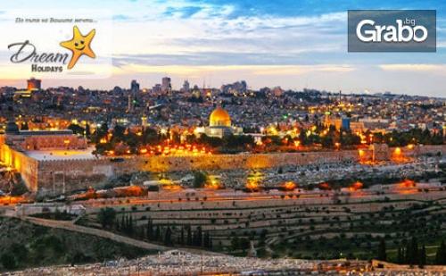 През Пролетта в Израел и Йордания! 5 Нощувки със Закуски и Вечери, Плюс Самолетен Транспорт от <em>Варна</em>