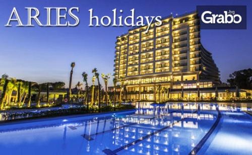 Майски Празници в Кушадасъ! 5 Нощувки на База Ultra All Inclusive в Хотел Amara Sea Light 5*