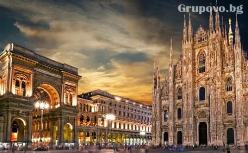 Екскурзия до <em>Загреб</em>, Верона, Венеция! Транспорт, 5 Дни, 3 Нощувки със Закуски + Шопинг в Милано от Еко Тур Къмпани