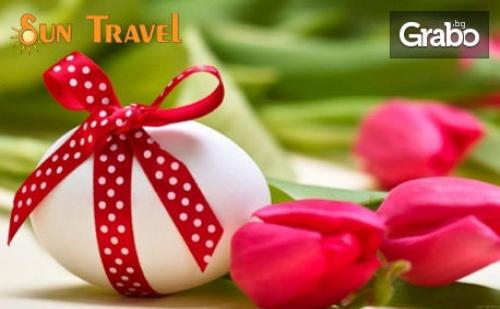 Великден в Гърция! Екскурзия до <em>Солун</em>, Аспровалта и Кавала с 2 Нощувки и Транспорт