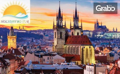 В Будапеща, Виена и Прага за 3 Март! 3 Нощувки със Закуски, Плюс Транспорт