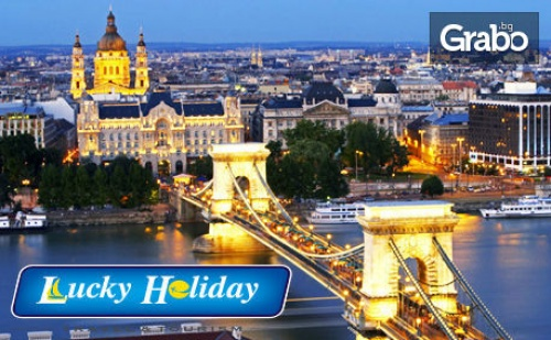 През Март до <em>Будапеща</em> и Прага! 3 Нощувки със Закуски, Плюс Транспорт