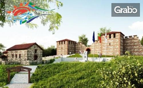 През Март до Земенския Манастир, <em>Кюстендил</em>, Дупница и Крепостта Цари Мали Град! Нощувка със Закуска, Плюс Транспорт