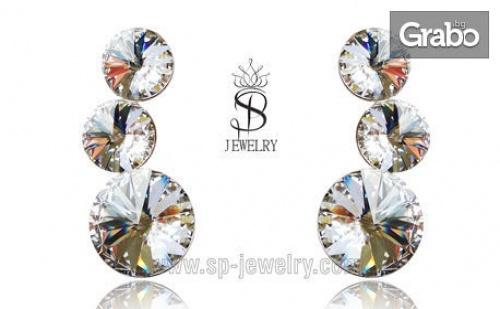 Висулка за Колие, Сребърни Обеци или Комплект elegance с Кристали Swarovski в Цвят по Избор
