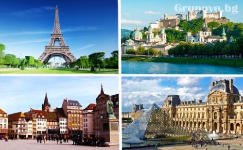 Екскурзия до Любляна, Мюнхен, Страсбург  Париж, <em>Загреб</em>! Транспорт + 9 Нощувки със Закуски и Богата Туристическа Програма от Еко Тур Къмпани