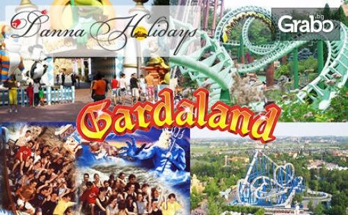 Екскурзия до Любляна, Падуа, Верона и <em>Венеция</em>! 3 Нощувки със Закуски, Плюс Транспорт и Възможност за Парк Гардаленд