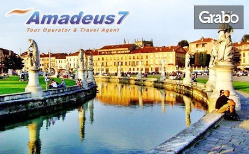 Майски Празници в <em>Загреб</em>, Триест, Венеция и Верона! 4 Нощувки със Закуски и Вечери, Плюс Транспорт