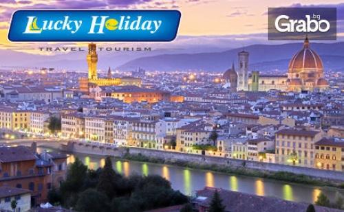 През Април до <em>Загреб</em>, Равена, Флоренция, Венеция и Сан Марино! 5 Нощувки със Закуски и Транспорт и Възможност за Мирабиландия