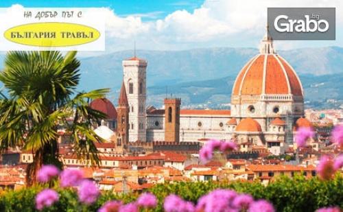 Посети Тоскана! Екскурзия до Венеция, <em>Флоренция</em>, Пиза, Сиена и Болоня с 4 Нощувки със Закуски, Плюс Транспорт