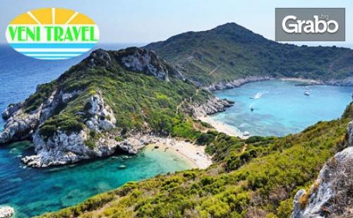 Великденска Екскурзия до Остров <em>Корфу</em>! 3 Нощувки със Закуски и Транспорт