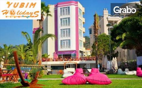 За 24 Май в <em>Мармарис</em>! 7 нощувки на база Superior All Inclusive в Бутиков хотел Dora Beach****