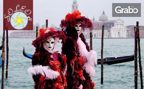 Екскурзия до <em>Венеция</em> през Февруари! 2 Нощувки със Закуски и Транспорт