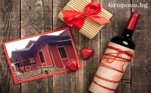 Свети Валентин в <em>Копривщица</em>! Нощувка със Закуска и Празнична Вечеря в Комплекс Галерия