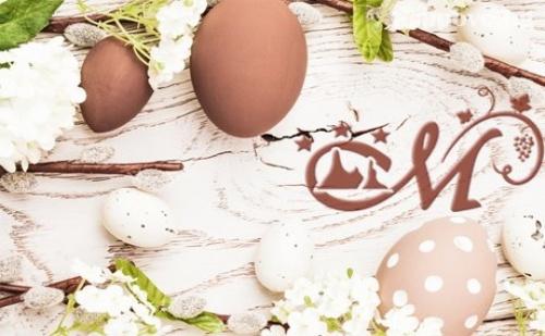 Великден в <em>Мелник</em>. 2, 3 или 4 Нощувки, Закуски, Празнична Вечеря с Жива Музика + Релакс Пакет в Хотел <em>Мелник</em>