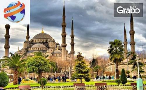 Екскурзия до Истанбул и <em>Одрин</em> с 2 Нощувки със Закуски и Транспорт, Плюс Възможност за Посещение на Църквата на Желанията