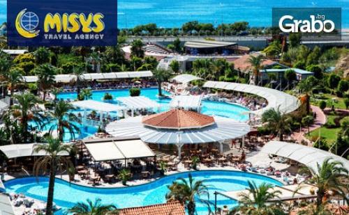 Луксозни Майски Празници в <em>Анталия</em>! 5 Нощувки на База Ultra All Inclusive в Crystal Admiral Resort & Spa 5*