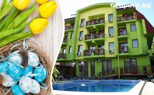 Великден в Хисаря! 3 или 4 Нощувки за Двама или Трима със Закуски и Празничен Обяд + Релакс Зона в Хотел Грийн Хисар