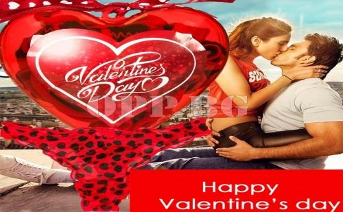 Сърце с Прашка за Свети Валентин