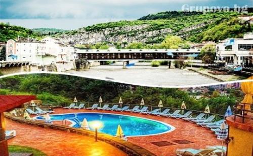 Почивка в Парк Хотел Стратеш, <em>Ловеч</em>! 2 Нощувки, 2 Закуски и 2 Вечери само за 64 лв