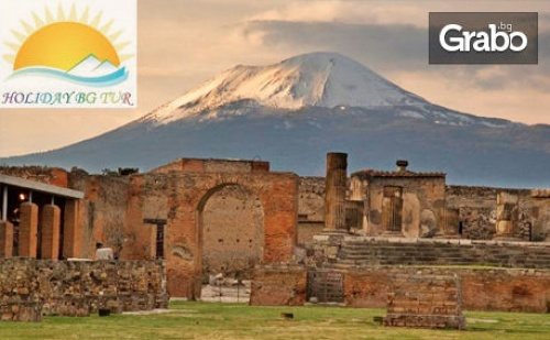 В Италия през Пролетта! Екскурзия до <em>Неапол</em>, Помпей, Рим и Тиволи с 4 Нощувки, Закуски и Транспорт